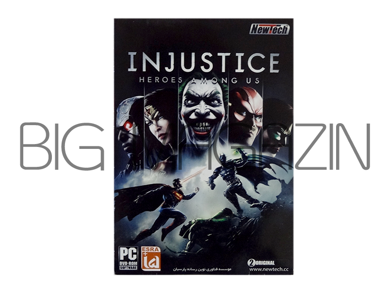 INJUSTICE HEROES AMONG US