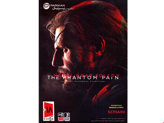 بازی کامپیوتری The Phantom Pain Metal Gear Solidv شرکت پرنیان